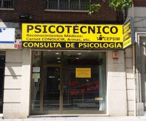 Psicotécnicos, Consulta de Psicología, Reconocimientos médicos en Madrid